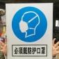 警示�伺�_鑫弘_交通安全警示牌_�S家�F�